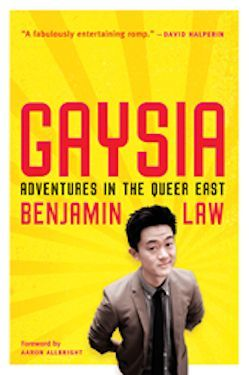 Gaysia: Adventures in the Queer East - Book Cover